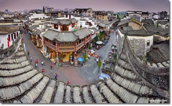 Ancient Street, Tunxi